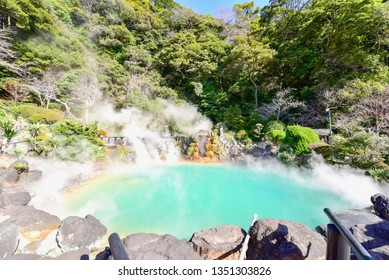Umi Jigoku or Sea Hell, Natural Hot Spring in Beppu