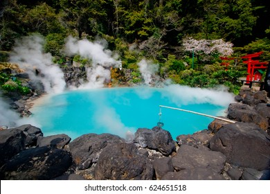 Umi Jigoku (Sea Hell) is one of the tourist attractions representing the various hells at Beppu, featuring a pond of egg boiling, blue water. One of the eight hot springs in Oita, Japan.