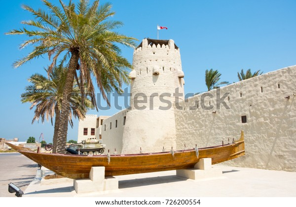 UMM AL QUWAIN, UAE - SEP 24, 2017: The museum fort in Umm Al Quwain, United Arab Emirates, Middle East.The 1768 built fort served as the local ruler's residence and seat of government until 1969.