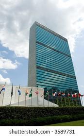 UN headquarters building in New York