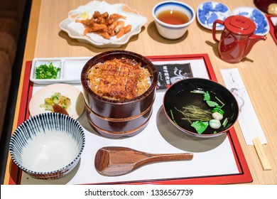 Unagi rice,Grilled Sea Eel over Rice with soup. Nagoya's local famous food menu in Japan