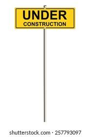 Under construction. Road sign. Raster.
