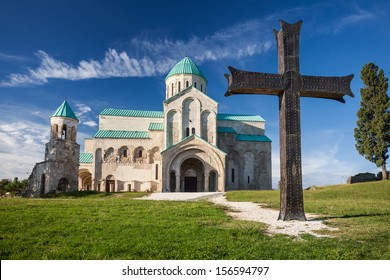 Unesco Bagrati Cathedral in Kutaisi, Georgia