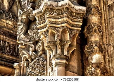 UNESCO World Heritage Site, popular tourist attraction, Divrigi Great Mosque and Hospital, Divrigi Ulu Mosque, Divrigi, Sivas, Turkey