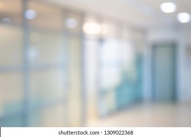 unfocused office place, blur background