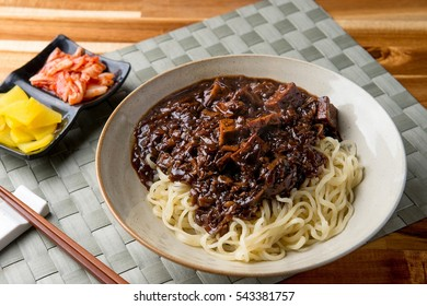 uni jajangmyeon with sauce,  Minced Beef and Noodles with Black Soybean Sauce