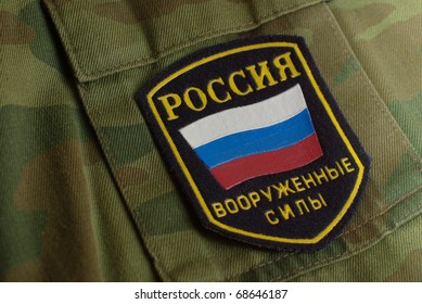 Uniform, chevron with russian flag