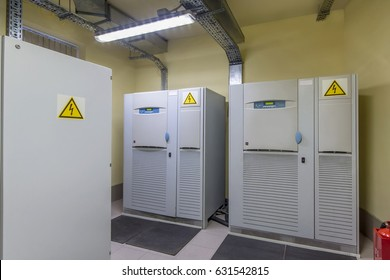 Uninterruptible power supply (UPS) in the business centre