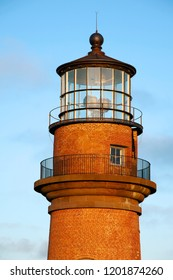 Unique brick tower of Aquinnah lighthouse on the island of Martha's Vineyard in Massachusetts. Also referred to as Gay head light, it is a popular attraction for tourists.