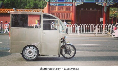 Unique Transport Vehicle - Beijing, China