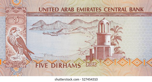 United Arab Emirates five dirham banknote, UAE Emirati money closeup