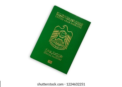 United Arab Emirates green special passport isolated on white background