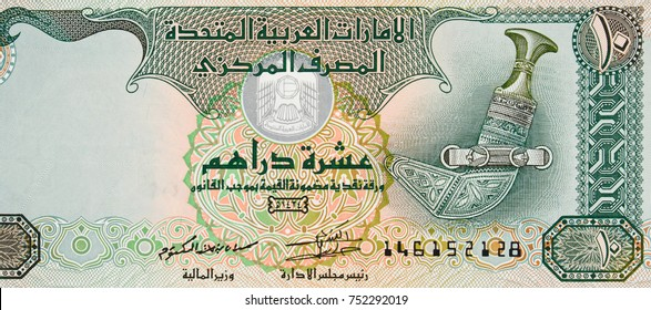 Dirham Images Stock Photos Vectors Shutterstock