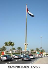 united arab emirates, uae flag