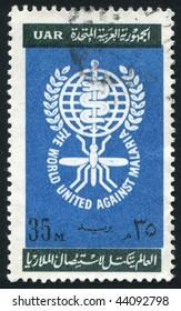 UNITED ARAB REPUBLIC - CIRCA 1984: Word United Against Malaria, circa 1984.