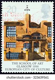 UNITED KINGDOM - CIRCA 1990: A stamp printed in United Kingdom shows Glasgow School of Art, Glasgow, circa 1990.