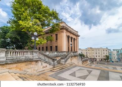 Universidad de La Habana (The University of Havana), founded on 1728, one of the first in America, today has 15 faculties, Vedado, Havana, Cuba.