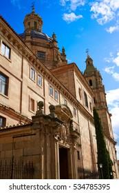 Universidad Pontificia university in Salamanca of Spain exterior image shot from public floor