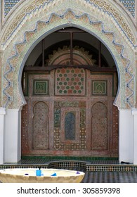 The University of al-Qarawiyyin or al-Karaouine was in the heart of Fez. It takes a lot of wandering around side streets to find it.