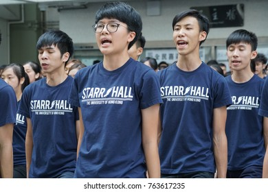 University of Hong Kong, Hong Kong - 4 November 2017: Interhall competition in HKU open day, students of Starr Hall gathered to show their team spirit to shout out their hall slogan.