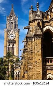 University Tower.  Mumbai, India