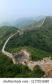 An Unrestored Section of the Great Wall