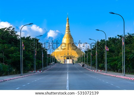 Uppatasanti Pagoda in Capital City Nayphidaw Myanmar The replica of Shwedagon pagoda with a big road and deep clear blue sky with Street Lights.Buddhist temple or sacred building gold pagoda
