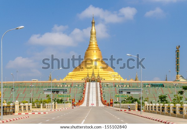 Pagoda Uppatasanti en la capital Naypyidaw