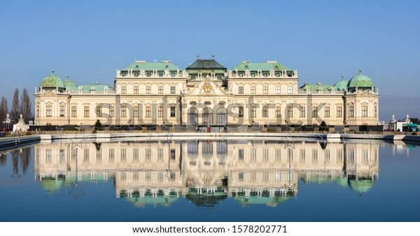 Upper Belvedere. Vienna. Austria. 12/24/2015. The main entrance to the palace. Representative residence of Prince Eugene of Savoy. Baroque palace complex. Belvedere at Christmas.