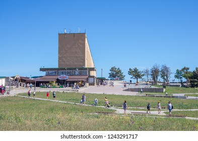 """The upper cable car station on top of Ai-Petri. Russia, Republic of Crimea. 06.13.2018. Plateau Ai-Petri and the station """"Verkhneye"""" of the cable car Mishor - Ai-Petri"""