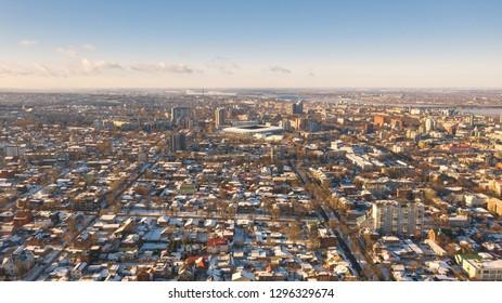 Urban aerial view of Dnipro city skyline. Winter cityscape background. (Dnepr, Dnepropetrovsk, Dnipropetrovsk). Ukraine