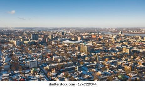 Urban bird's eye view of Dnipro city skyline. Winter cityscape background. (Dnepr, Dnepropetrovsk, Dnipropetrovsk). Ukraine