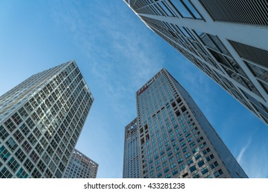 Urban commercial building Skyline of Central Business District/ Beijing, China - May 26, 2016: Skyline of Central Business District