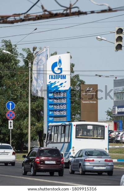 urban-traffic-fuel-prices-september-600w