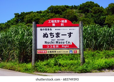 URUMA, JAPAN -28 JUL 2017- View of the Nuchi Masu (nuchi una) Salt Factory near the Happy Cliff (Kafu Banta) overlooking the azure sea and a golden beach in Uruma, Okinawa, Japan