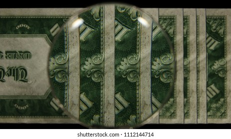 US 1000 Reverse Art, Flipped, Front Lit, Fanned, Black Background, Magnified, Federal Reserve Note,