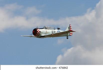 US air force Harvard
