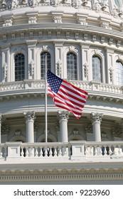 US flag at half-mast, Capitol Hill, Washington DC