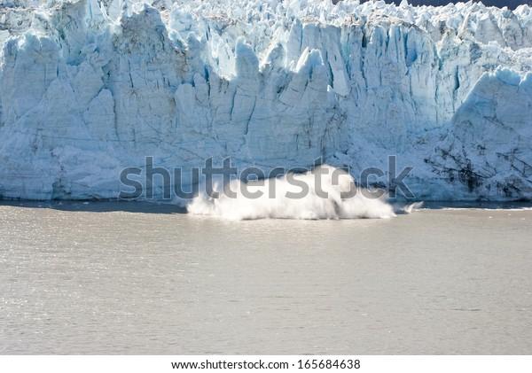 USA - Alaska - Margerie Glacier - Glacier Bay National Park and Preserve - Travel Destination / Alaska Glacier National Park