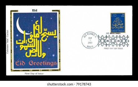 USA - CIRCA 2001-  Eid Mubarak American stamp on envelope with postmark on the First Day of Issue. The design is by Mohamed Zakariya, circa 2001.