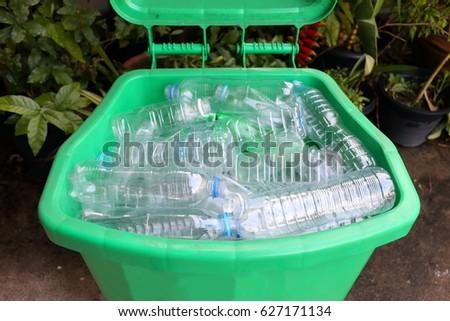 Used Clear Plastic Bottles Green Bin Stock Photo (Edit Now