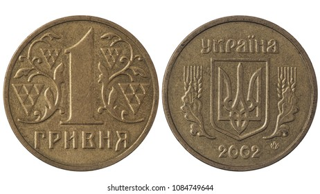 Used Ukrainian hryvna, 2002. Actual copper coin isolated on white.