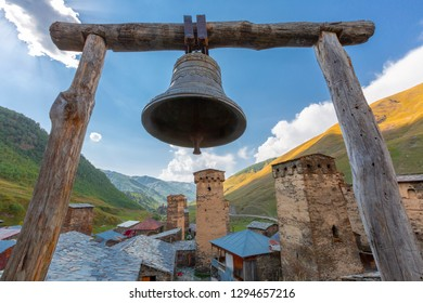USHGULI, GEORGIA - SEPTEMBER 22, 2017: Church bell in the village of Ushguli, Caucasus Mountains, Georgia