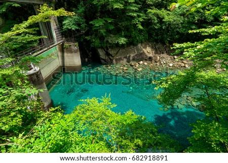 u shin valley called unexplored region tanzania stock photo edit