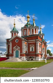 Uspensky Brusenskiy womens convent, Cathedral of the Exaltation of the Holy Cross, built in the years 1852-1855