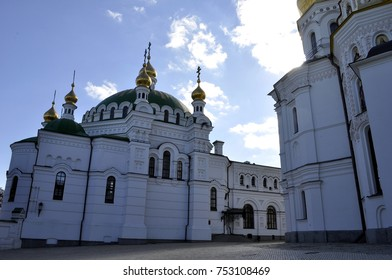 Uspensky Cathedral in Kiev Pechersk Lavra, male Orthodox cave monastery with golden domes, day, autumn