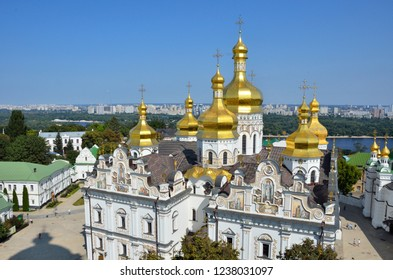 Uspensky cathedral in KIev, Ukraine