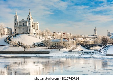 Uspensky Cathedral is a temple in Vitebsk, a monument of Vilno Baroque architecture on the Uspenskaya Hill, historical architecture on a clear sunny day in the winter