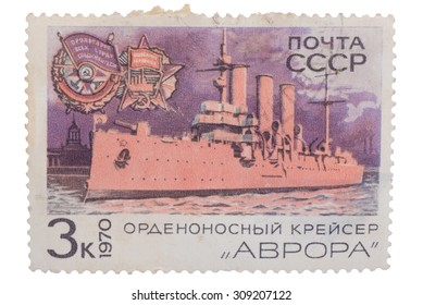 "USSR 1970: stamp, seal the USSR, shows famous Russian ship Ordenonoskyy cruiser ""Aurora"""
