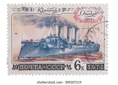"""USSR 1972: stamp, seal the USSR, shows famous Russian cruiser """"Oganov"""" -1902"""